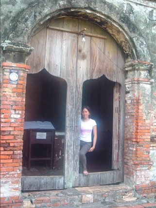 Main Door