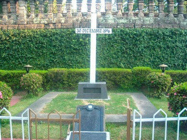 Jose Rizal's former gravesite