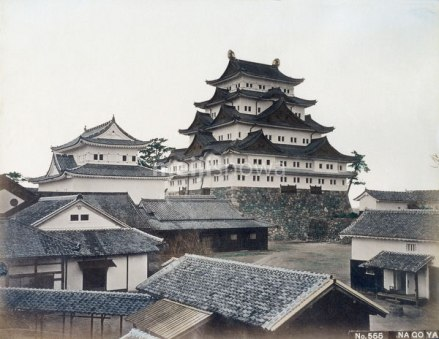 Old Nagoya Castle