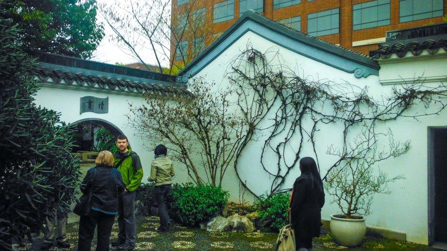 Scholar's Courtyard