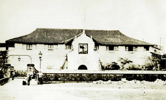 Fort_Santiago_1880_gate